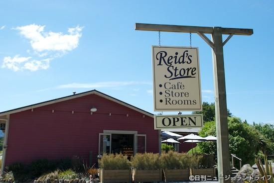 人口170人の村にあるお気に入りのカフェ「Reid's Store」