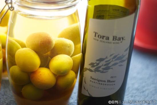 ニュージーランドで梅酒造りに初挑戦