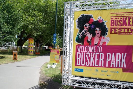 大道芸人の祭典World Buskers Festivalに行ってきた