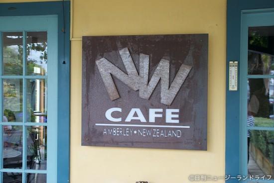 やっぱり美味しいカフェNor' Wester Caféでランチ