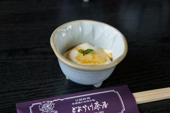 日本編:豆腐が最高にウマい「とようけ茶屋」