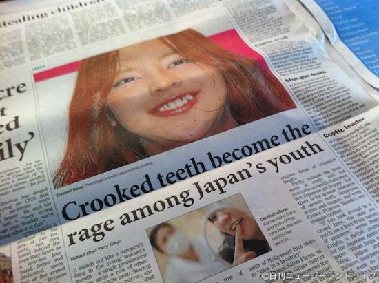 The PressにAKB48の板野友美が載ってた