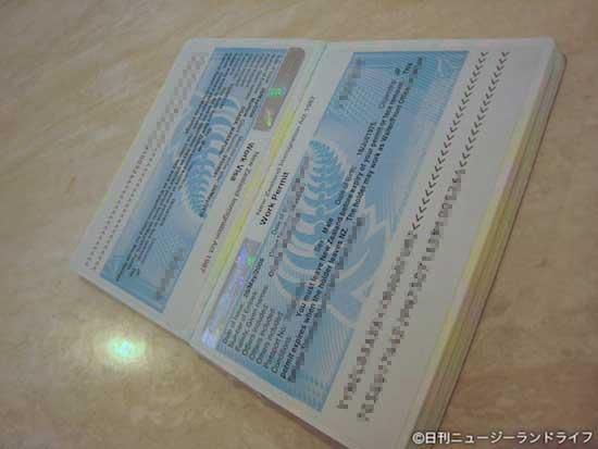 法律改定でChristchurchの外国人はワークビザ取得が困難に