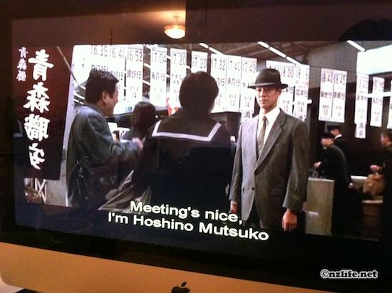 映画の訳された字幕は味気ない