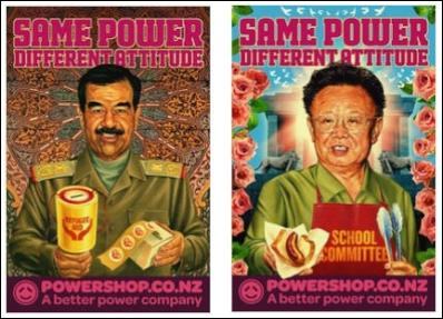 powershop.co.nz2