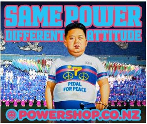 powershop.co.nz-02