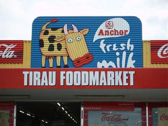 【速報】ニュージー乳製品のボツリヌス菌混入事件は誤り