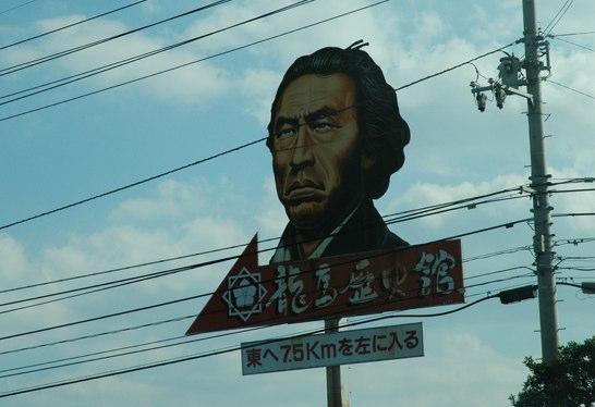 """""""りゃりゅりょ""""を発音できない英語圏の人たち"""