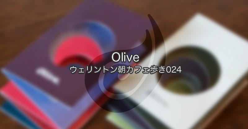 Olive|ウェリントン朝カフェ歩き024