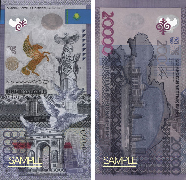 kaza-20000tenge