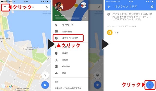googlemaps-01