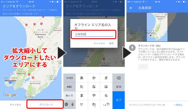 googlemaps-02