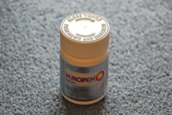子供が開けにくい薬のふたはNZの発明品