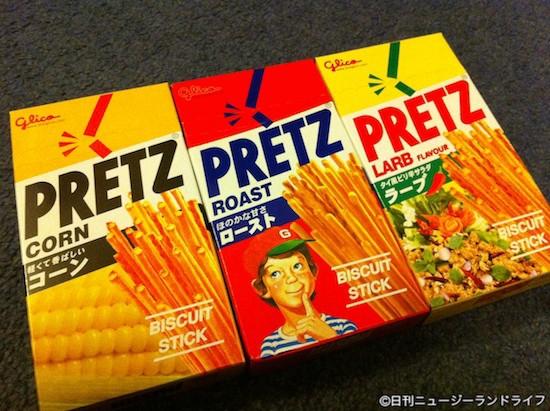 海外仕様のプリッツはIwsnu。味はラーブ味。