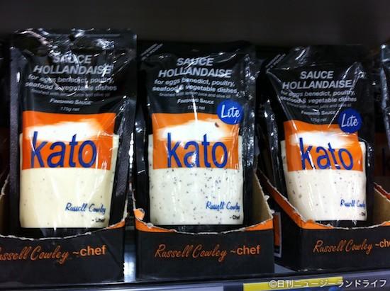 ドレッシングのKato。ところでKatoって何?