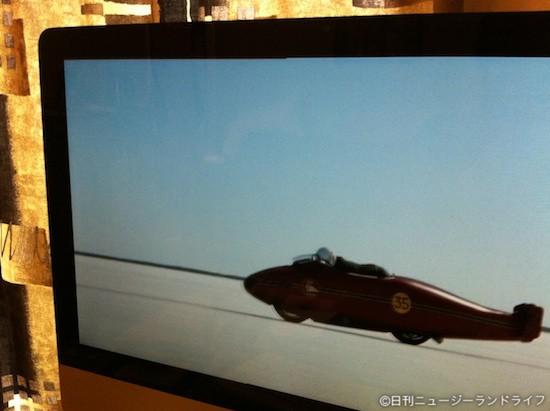 「世界最速のインディアン」を見た。NZ好きな人は必見!