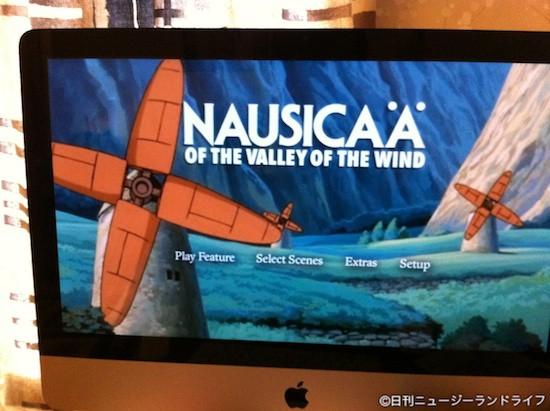 英語版「風の谷のナウシカ」Nausicaa of the valley of the windを見た