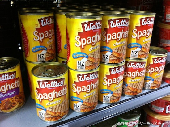 NZのパスタはブヨブヨ。最たるものは缶詰スパゲティー