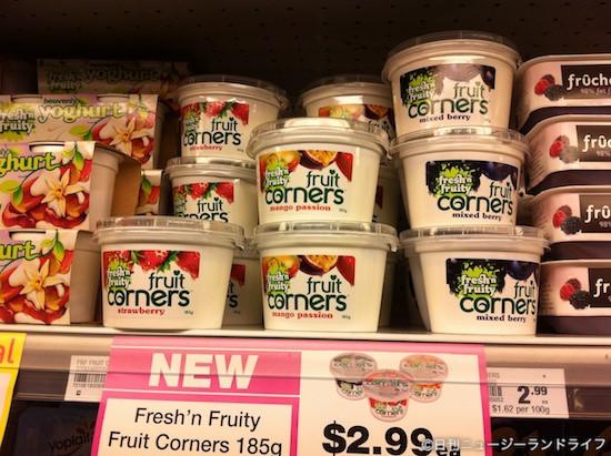新発売「fruit Corners」はNZらしからぬオシャレなお味