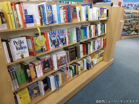本の種類が少ないニュージーランド