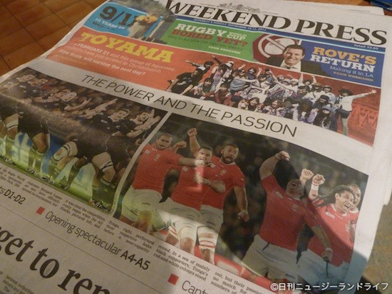 新聞にToyamaの文字 The Pressこれはヒドいぞ