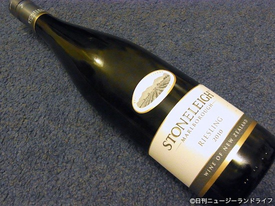 StoneLeigh Riesling 2010を飲む