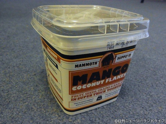 男のためのヨーグルト「Mammoth Supply Mango Coconut Flakes」