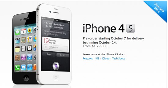 iPhone 4S。NZの発売日が決定!