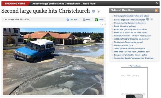 CHCでまた地震。M5.8とM6.0。クジラとの繋がり?