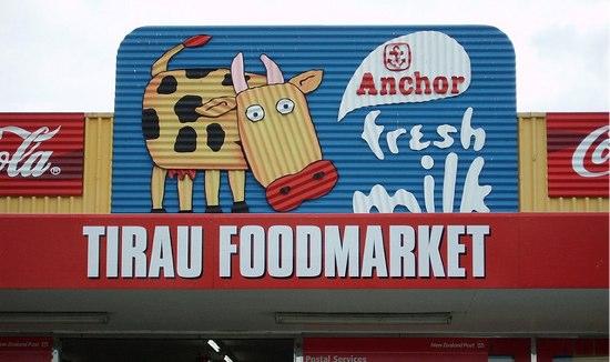 NZ最大手乳業フォンテラ「誇大・虚偽広告」で敗訴