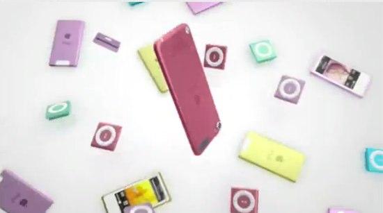 新iPodシリーズのCM曲はニュージーランド人の曲!